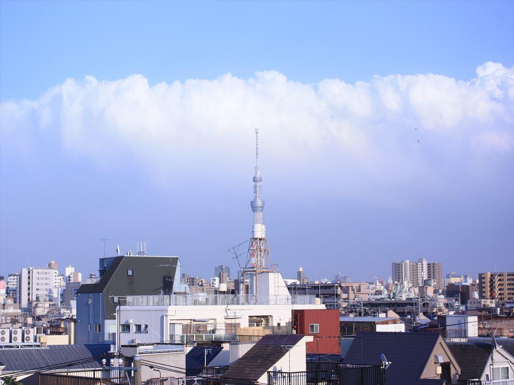雲海っぽい写真1です