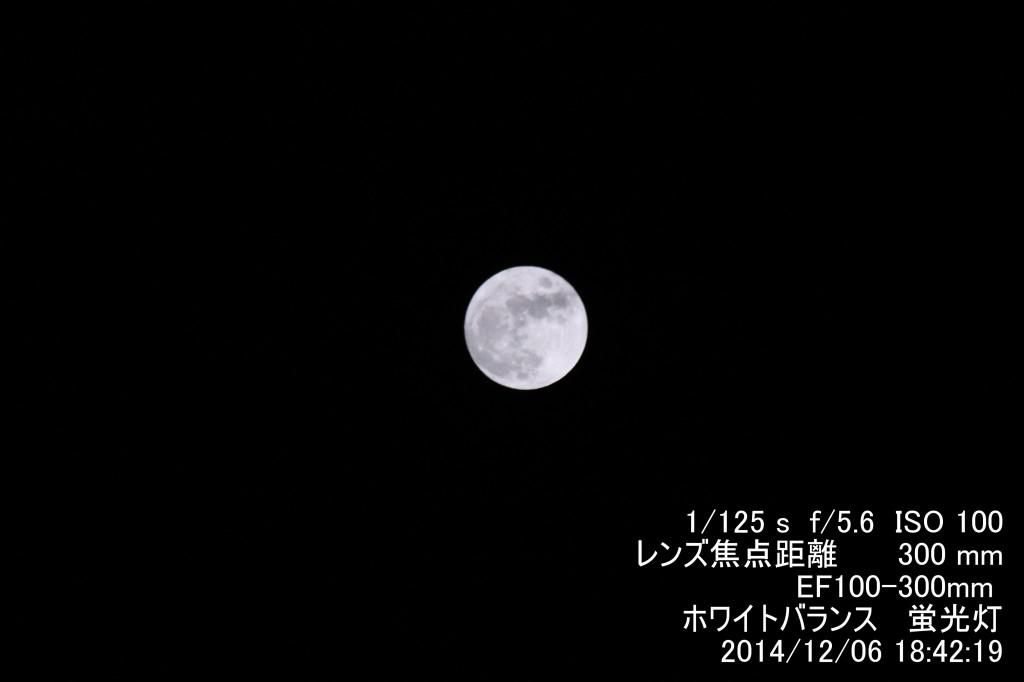 20141206moonmoji_125