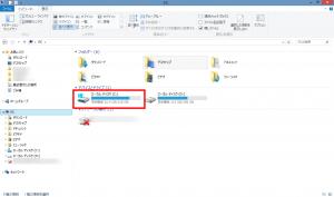 スタートアップ設定windows8.1