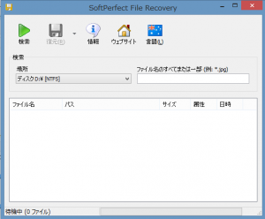 file_recovery