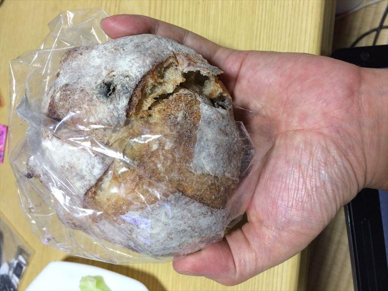 かいじゅうや_ブドウパン