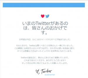 twitter_感謝