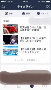 Linenews