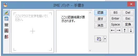 windows8_windows10_gengoba-3