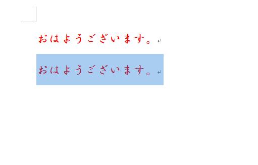 ショートカットキー_書式のクリア