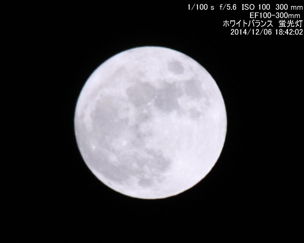 満月 スーパームーン